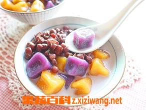 果蔬百科薯圆紫米汤的做法